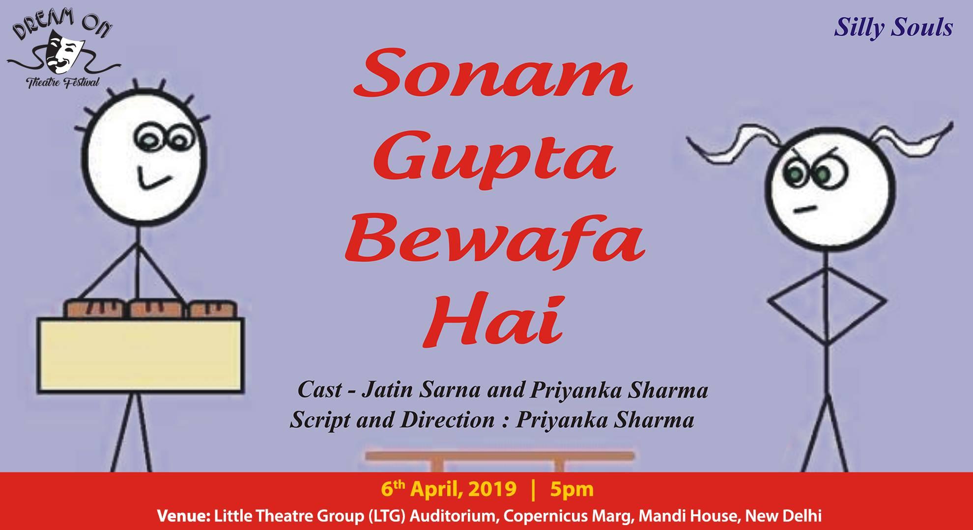 Sonam Gupta Bewafa Hai – Play