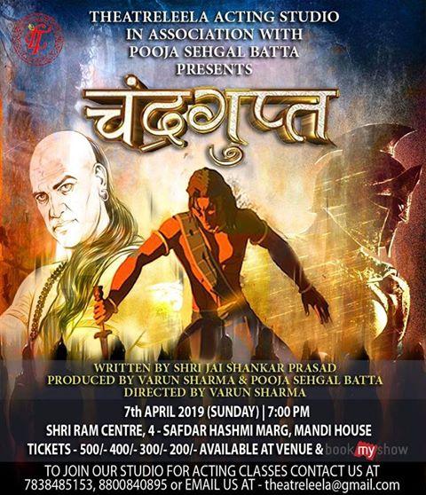 Chandragupta – Theatre Play