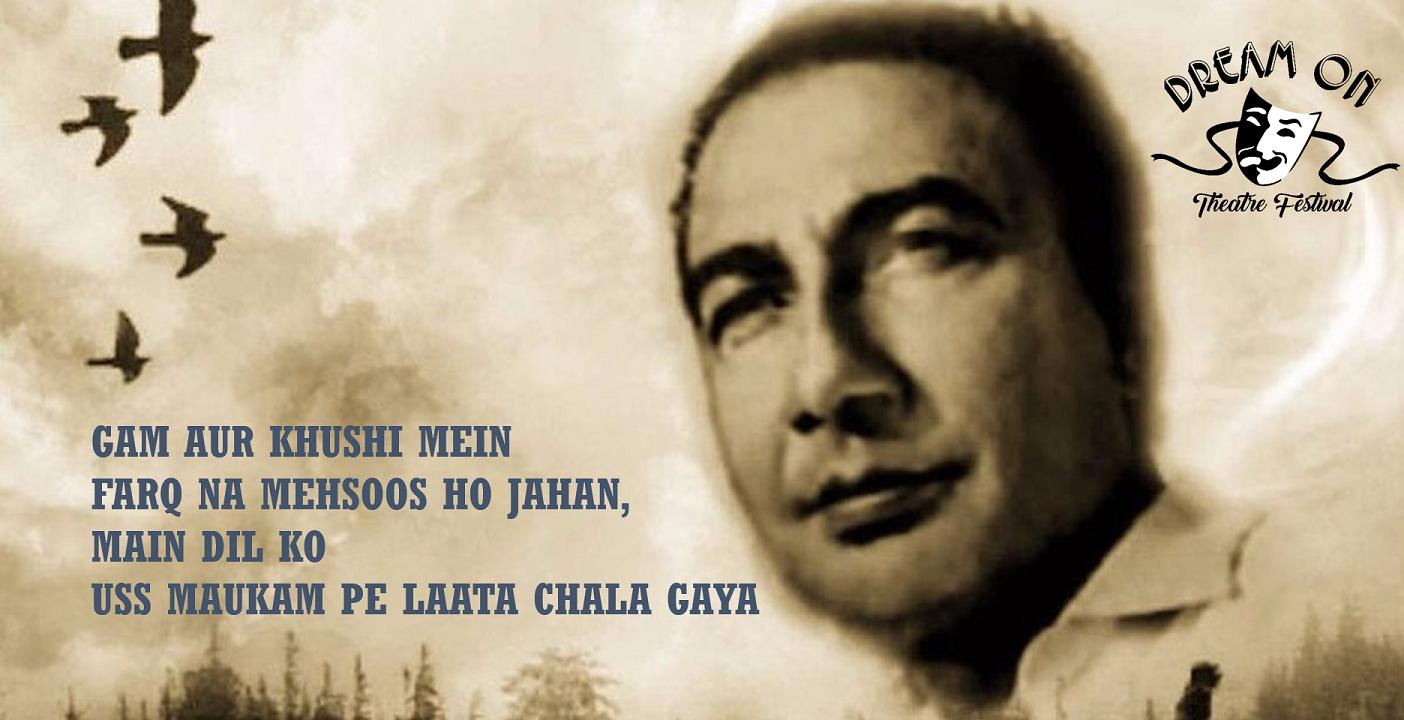 Sahir Ludhianvi – Wo Afsana