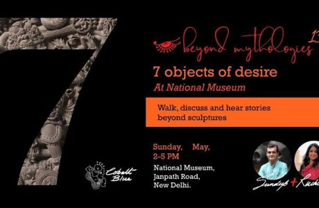 7 objects of desires