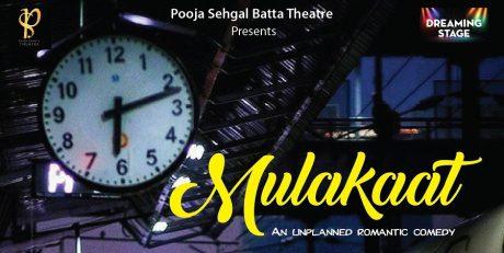 Mulakat Feature